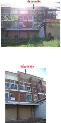 อาคารพาณิชย์หลุดจำนอง ธ.ธนาคารกรุงไทย นครสวรรค์ บรรพตพิสัย ท่างิ้ว